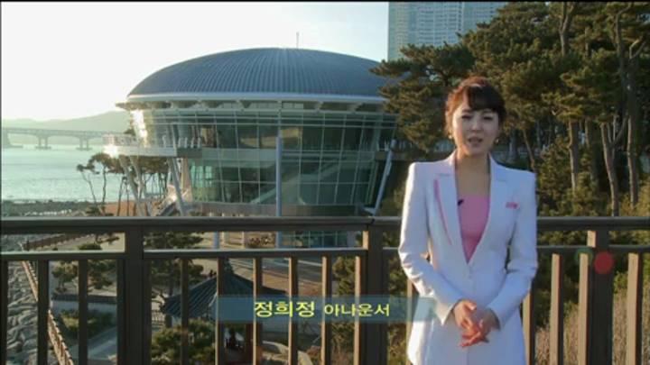 (01/24 방영) 신년기획 2부작<부산희망원정대 히말라야 원정> 14좌 희망을 오르다