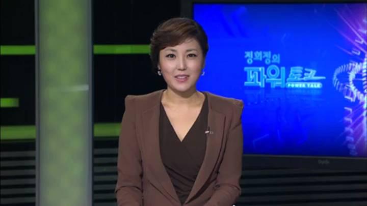 (11/18 방영) 지역방송의 미래