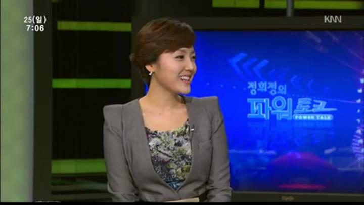(11/25 방영) 2012 프로야구 결산과 전망