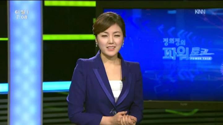 (01/06 방영) 허남식 부산시장