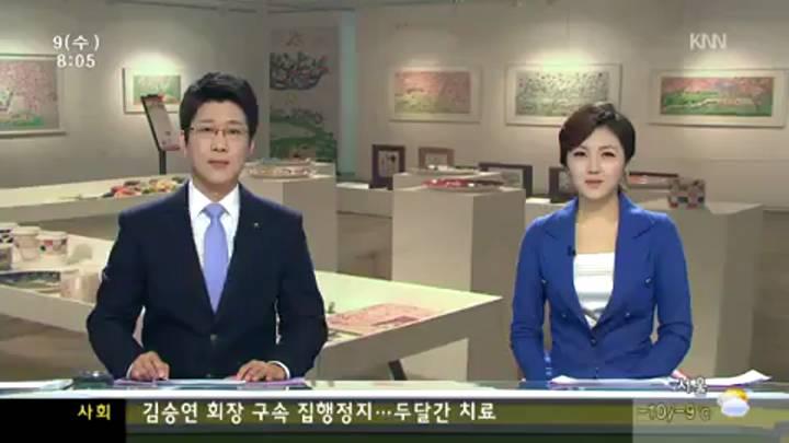 수요문화-2013년 새해, 전시·공연 풍성