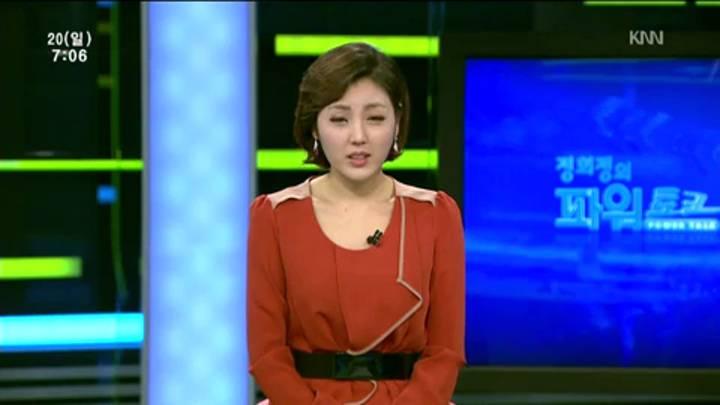 (01/20 방영) 천영우, 박대출