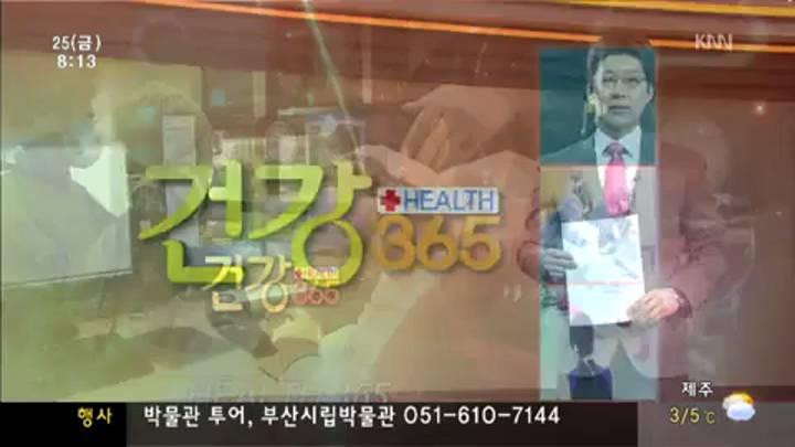 건강365-무지외반증