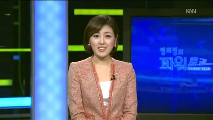 (01/27 방영) 김정훈, 고영립