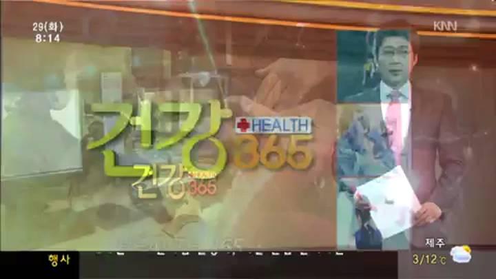 건강365-B형간염 바로알기