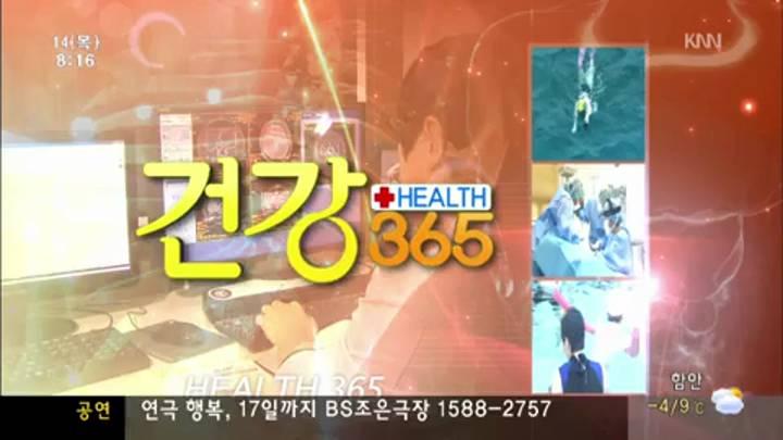 건강365-급성디스크