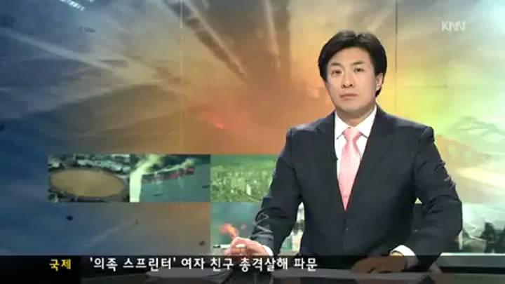 뉴스브리핑 -순간정전,도시철도 운행중단 소동 등