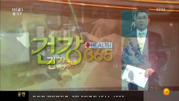 건강365-협심증