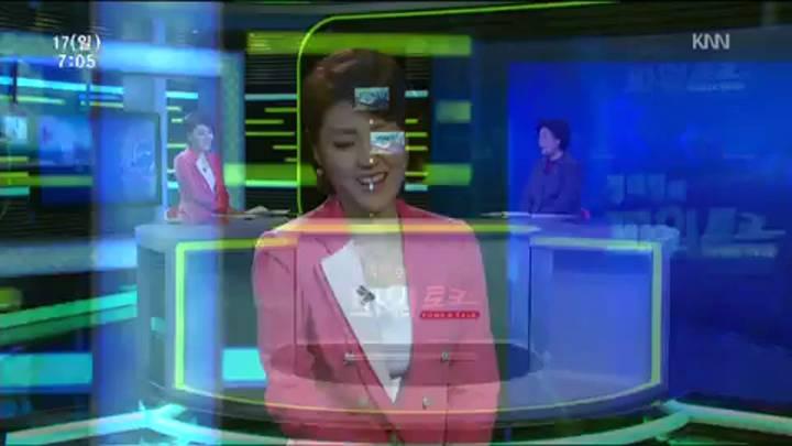 (02/17 방영) 임혜경, 고영진 부산경남교육감