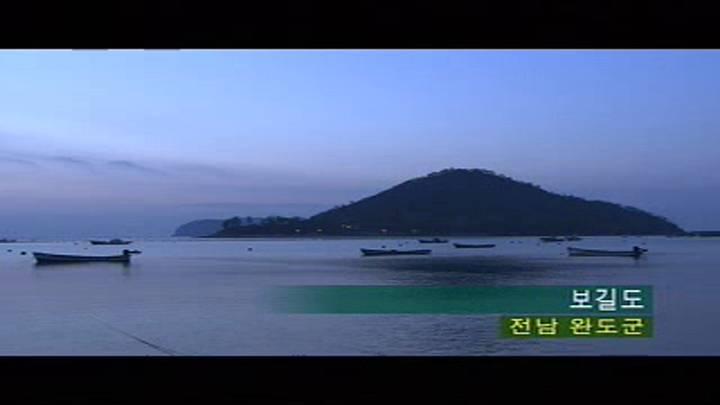 (04/25 방영) 창사10주년특별기획<新 어부사시사> 1.어부들의시간