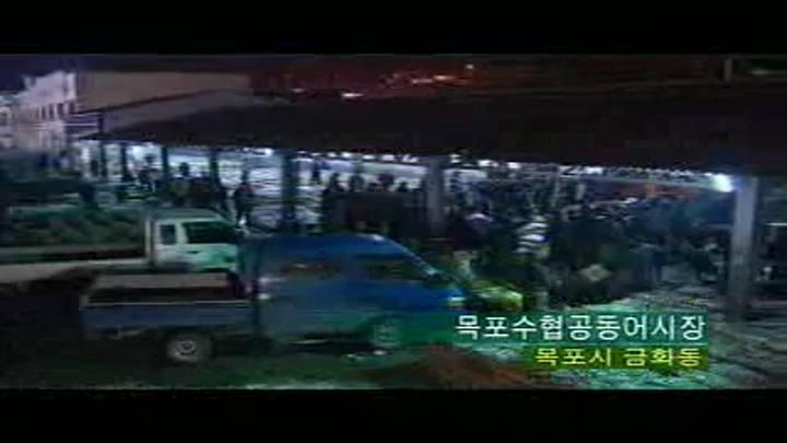 (05/02 방영) 창사10주년특별기획<新 어부사시사> 6.바다의금빛귀족조기