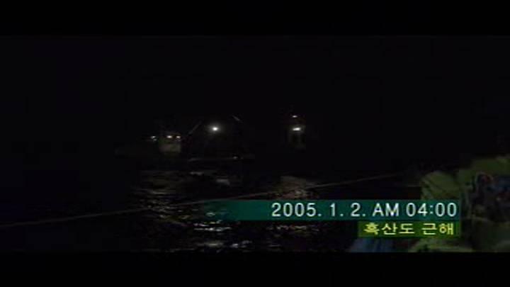 (06/06 방영) 창사10주년특별기획<新 어부사시사> 25. 바다와 인간의 만남 어시장