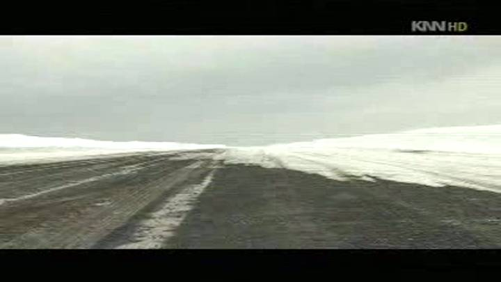 (01/01 방영) 신년특집 지구의 끝, 남극