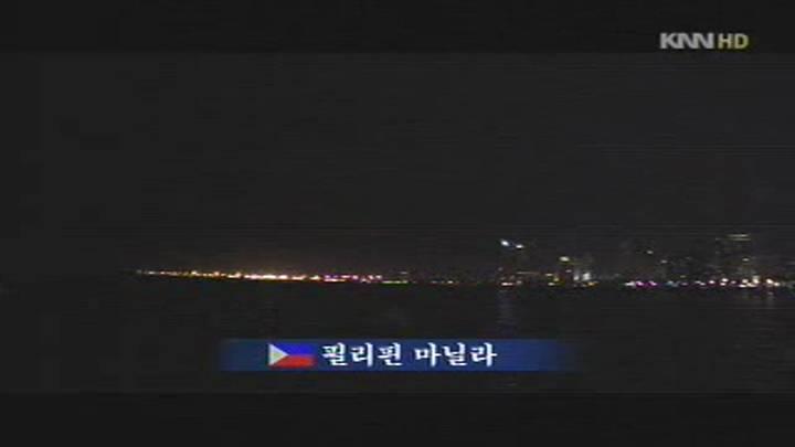 (05/27 방영) KNN창사특집 다큐멘터리 ''태풍''