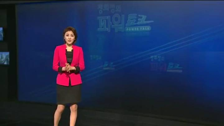 (03/03 방영) 이언오, 이병훈