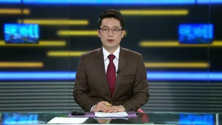 (03/04 방영) 뉴스와 생활경제