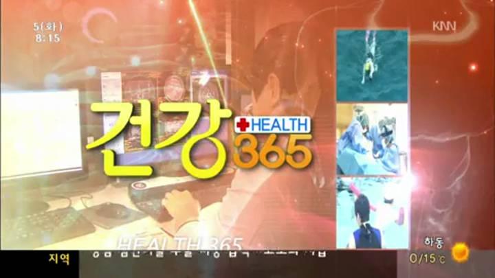 건강365-어린이 주걱턱, 미리 교정하세요!