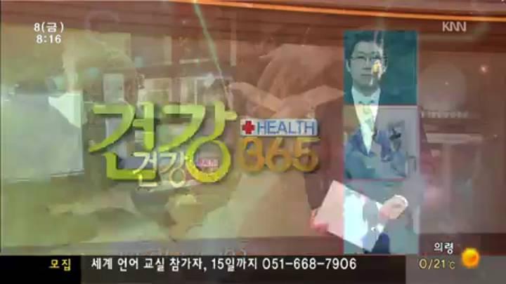 건강365-봄철, 건강한 다이어트 비법