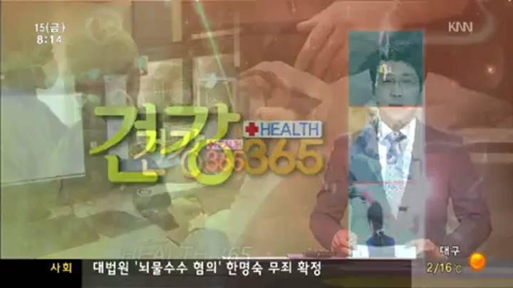 건강365-체중 양극화…'고도비만' 증가