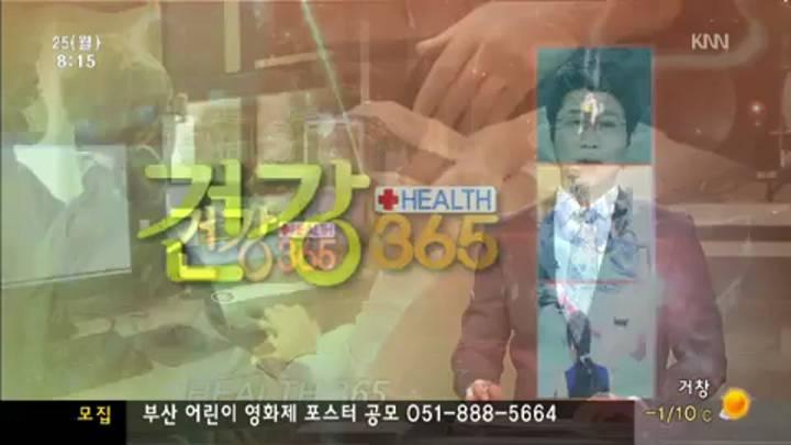 건강365-봄철 피로증후군 이기는 비법