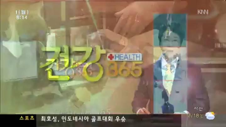 건강365-무리한 걷기, 족저근막염 유발
