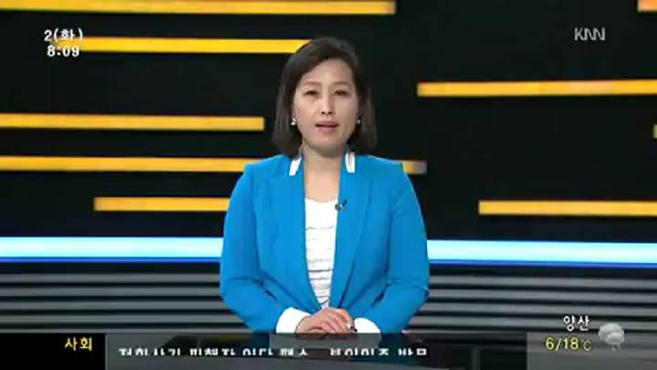 인물포커스-박수자 부산여협회장