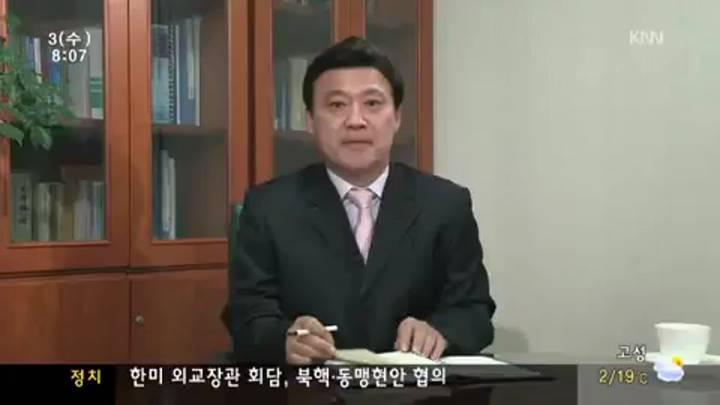 인물포커스-여상규/국회의원(새누리당)