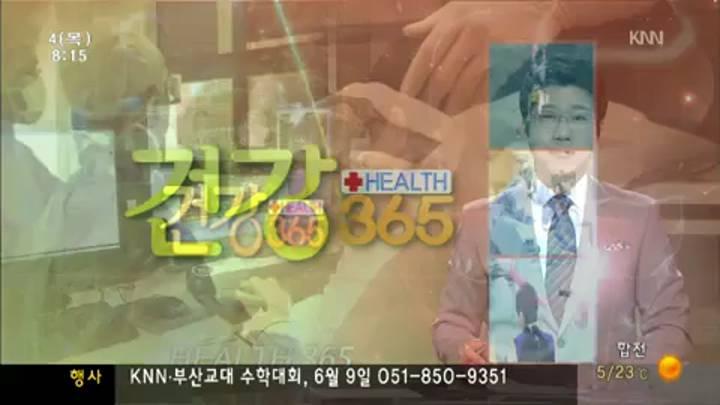 건강365-봄볕, 백반증에는 독