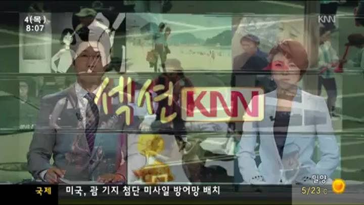 주말 극장가-할리우드 첫 투자 '런닝맨'