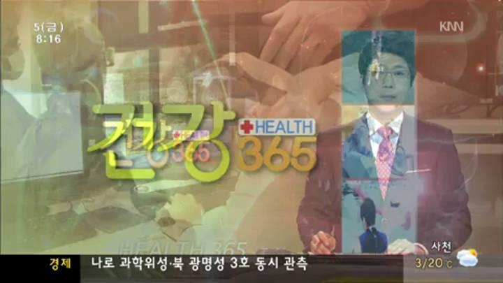 건강365-척추관협착증