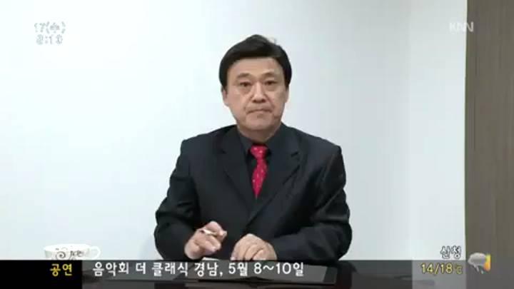 인물포커스-박성호 국회의원(새누리당)