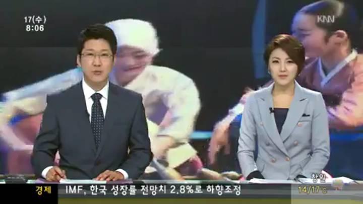 수요문화-국악뮤지컬 '자갈치 아리랑'