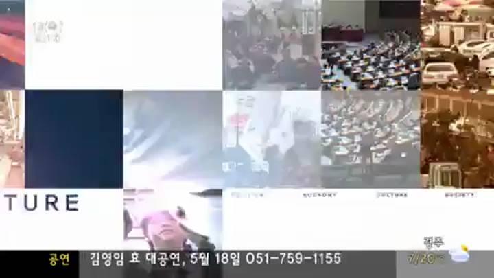 인물포커스-김동진 통영시장