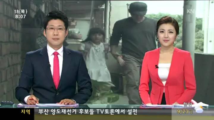 주말 극장가-사회 고발 영화 '공정사회'