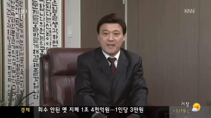인물포커스-정의화 국회 외교통일위원회 위원
