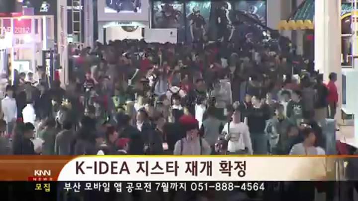 K-IDEA, 지스타 재개 확정