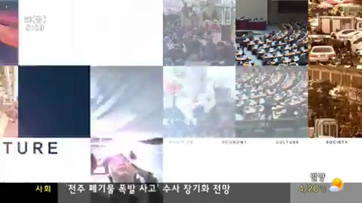 인물포커스-심무경 낙동강유역청장