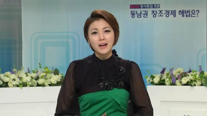 (05/16 방영) 창사특집토론 동남권 창조경제, 해법은?