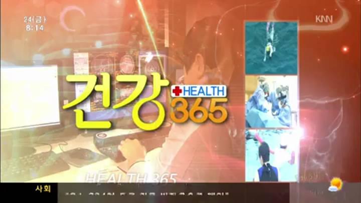 건강365-라식 후유증 줄이기