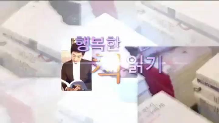 (05/07 방영) 5월 7일(장혁표 전 부산대 총장)