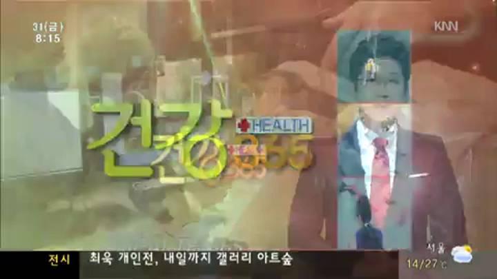 건강365-청춘의 상징 '사춘기 여드름'