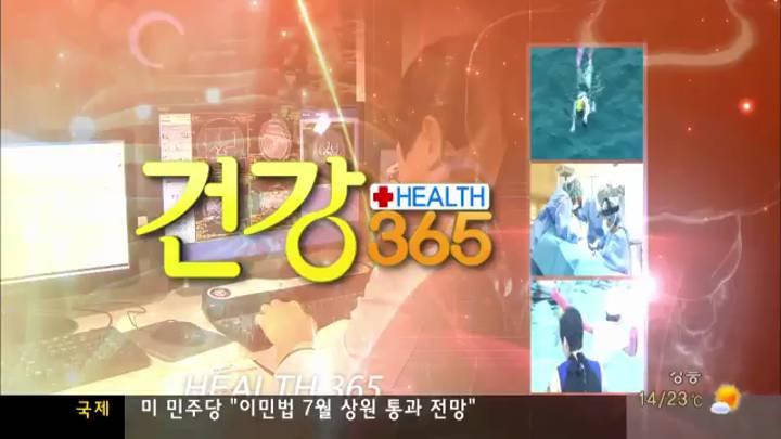 건강365-젊은층 녹내장