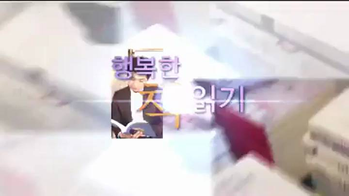 (06/11 방영) 6월 11일(손금숙 부산국제합창제 집행위원장)