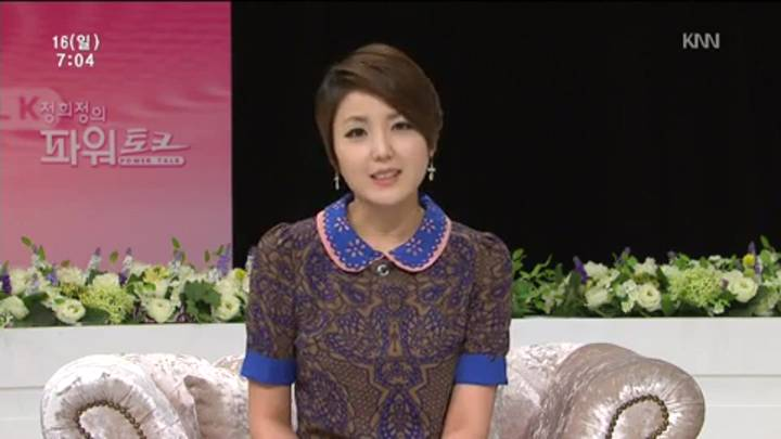 (06/16 방영) 김성찬, 알록 로이