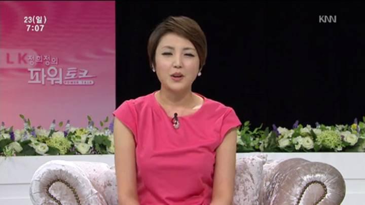 (06/23 방영) 유재중, 조성제