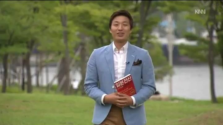 (07/09 방영) 7월 9일(고영립 화승그룹 회장)