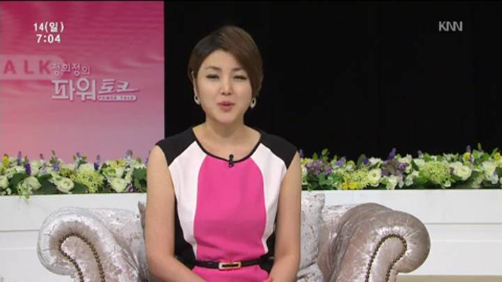 (07/14 방영) 지영애, 강의구