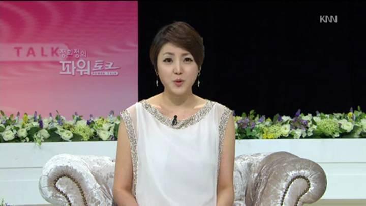 (07/21 방영) 김석조, 김오영 부산경남시도의회 의장