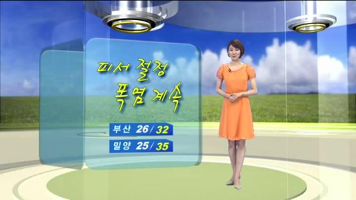 뉴스아이-날씨