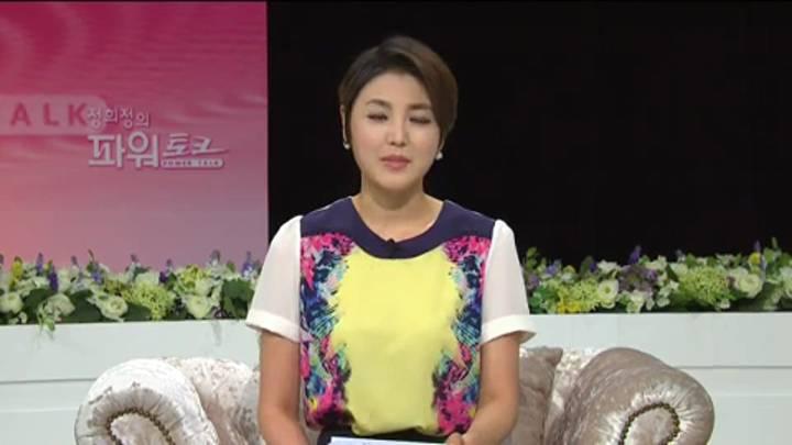 (08/04 방영) 한진현, 이철승